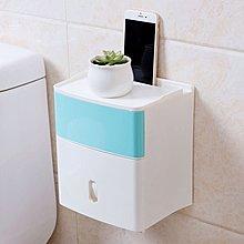 廁所防水紙巾盒免打孔紙盒衛生間抽紙盒衛生紙置物架廁紙盒