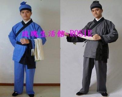 【玫瑰生活館】~ 店小二~夥計裝古裝.服裝~藍, 灰