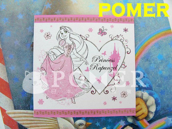☆POMER☆日本製 日本Disney store 絕版正品 迪士尼 長髮公主 魔髮奇緣 樂佩 吸油面紙 非賣品 聖誕節