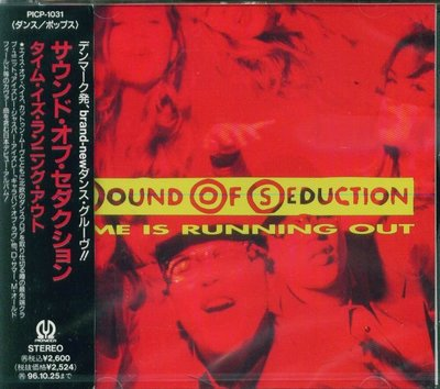 K - Sound of Seduction - Time Is Running Out - 日版 - NEW