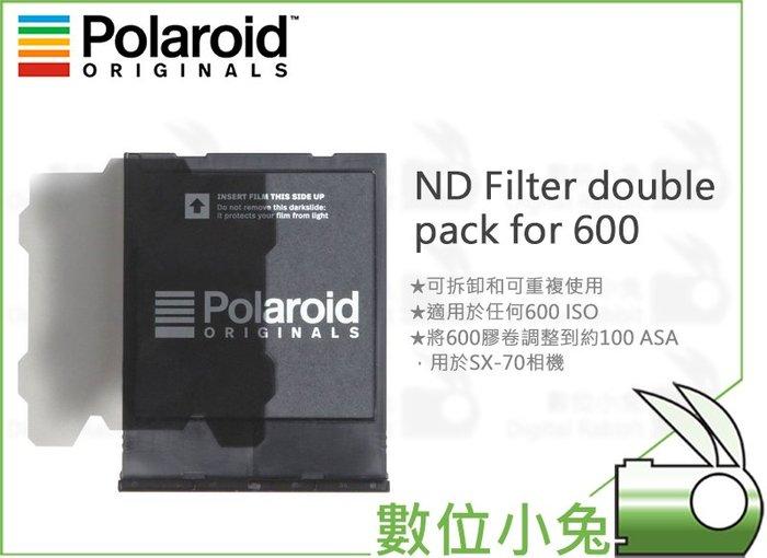 數位小兔【Polaroid 寶麗萊 4741 ND Filter double pack for 600】ISO 底片