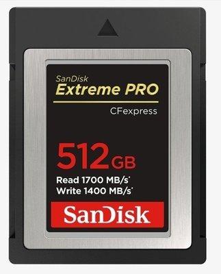 《Sunlink》SanDisk Extreme Pro CFexpress 512GB 1700MB/S (公司貨)