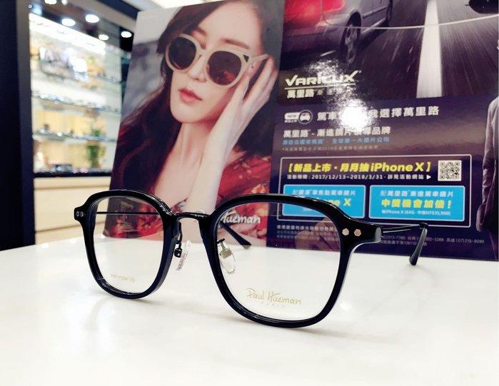Paul Hueman 韓國熱銷品牌 英倫街頭時尚 黑色方形復古鏡框 黑色細腳 PHF5129A 5129