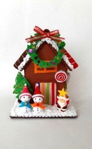 陽光一品~~ 純手工製作~不織布蛋糕系列--彩虹薑餅屋~~聖誕節專售成品