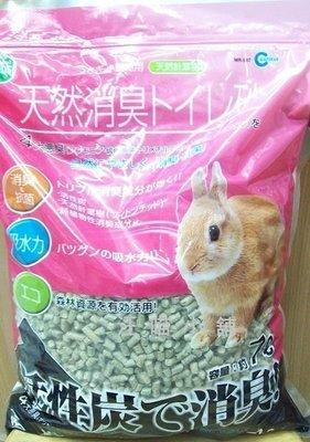 ☆汪喵小舖2店☆ 兔專區 日本 Marukan 天然活性碳 活性炭 除臭木屑砂(7L) MR-597