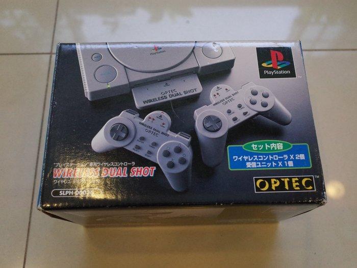 PS、PS2 原廠絕版 雙人無線搖桿