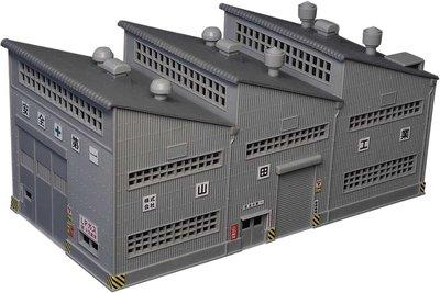 [玩具共和國] GM 2603 着色済み 工場建屋(1棟入り)