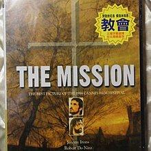 全新未拆 The Mission教會 勞勃狄尼洛(愛爾蘭人 小丑 高年級實習生) 連恩尼森傑瑞米艾恩斯 顏尼歐莫利克奈