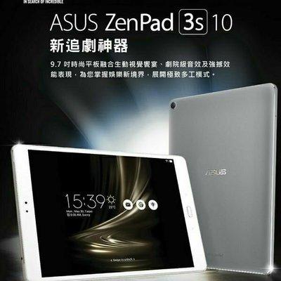 Asus 美規高級福利平板9.7吋ZenPad 3S 10 ZT500KL 可玩黑色沙漠 天堂二 大型3D遊戲