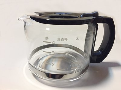【Jp-SunMo】SIROCA咖啡機玻璃壺_適用SC-A1210TB、SC-A1210CS、SC-A3510【現貨】