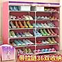 鞋架多層簡易經濟型防塵家用鞋櫃家里人簡約...