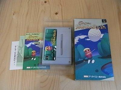【小蕙生活館】SFC日版卡帶 ~ SUPER BIRDIE RUSH 超級博蒂 高爾夫球賽 (盒裝)
