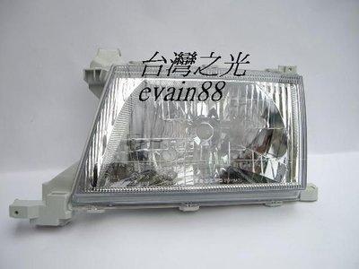 《※台灣之光※》全新TOYOTA 99 00 02 01 年金瑞獅ZACE SURF原廠型晶鑽大燈