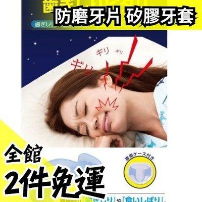 【下排單片式 (附收納盒) 矽膠牙套 ...