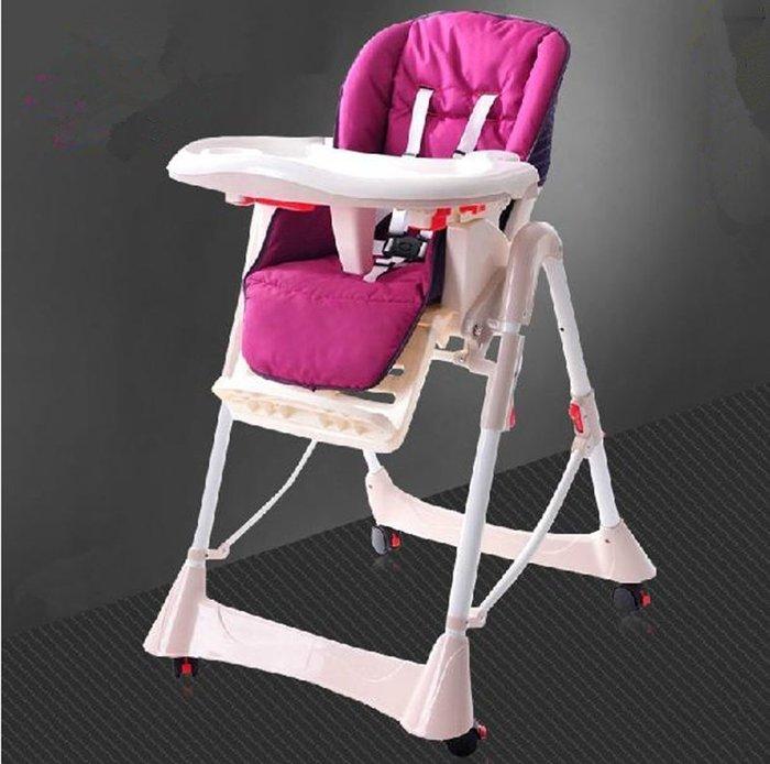 【易發生活館】新品全新愛瑞寶多功能兒童餐椅 嬰兒吃飯椅 寶寶餐桌椅 可折疊 便攜可坐躺折疊 旅遊戶外攜帶必備款