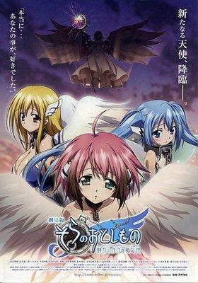 【藍光電影】天降之物劇場版:發條裝置之哀女神 (2011) 134-003
