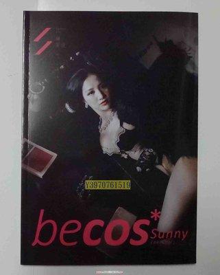 林采緹 專輯:BeCOS 超殺Be Cool版CD