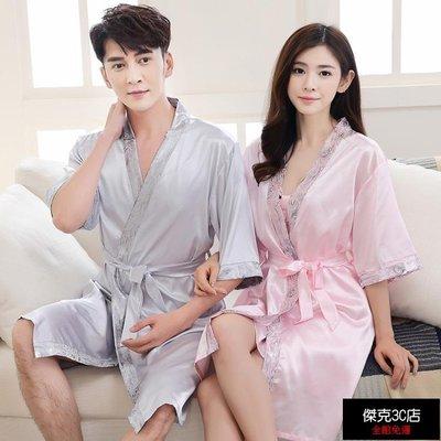 【促銷免運】夏季男女日式和服睡衣薄款冰絲綢情侶睡袍兩件套春秋性感浴袍浴衣【傑克3C店】