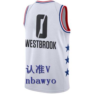 NBA2019全明星賽球衣 雷霆隊 13號喬治 George 0號威斯布鲁克Westbrook  白色
