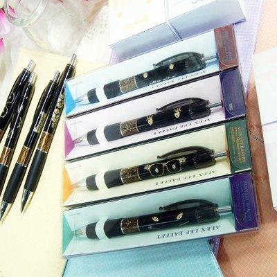 ♀高麗妹♀韓國 IVY MECHANICAL PENCIL 黑色愛司 0.5mm自動鉛筆(4款選)預購