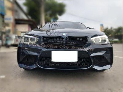 寶馬 BMW F20 LCI 改 M2 前保桿 後保桿 前大包 後大包 PP材質 現貨供應