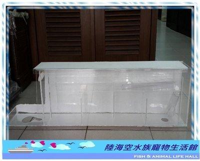 ◎陸海空水族寵物生活館◎ 乾濕分離上部式過濾槽/上部過濾器/過濾盒/3尺/三尺/ 底濾式設計 / 乾溼分離 開放缸用