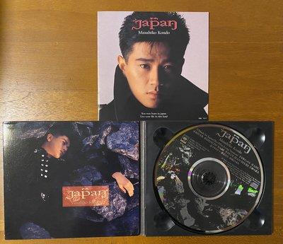 近藤真彥 JAPAN 1988年 SONY 3200日幣版
