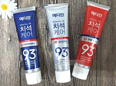 韓國 Median 愛茉莉 93%強效淨白去垢牙膏 120g 三款供選 ✪棉花糖美妝香水✪