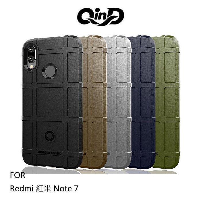 *phone寶*QinD Redmi 紅米7/ 紅米 Note7 戰術護盾保護套 背殼 軟殼 TPU套 手機殼 保護殼