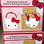 ⚛️ⓧ 泰國限定 麥當勞  凱蒂貓    Hello Kitty  收納盒🔶現貨