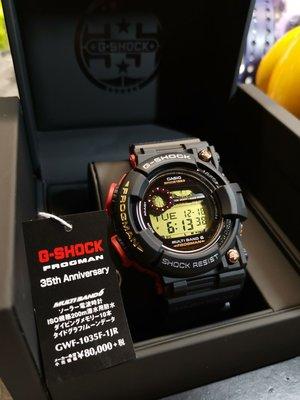 日版 G-Shock GWF-1035F-1JR Frogman 35 週年 電波蛙 Rangeman  Casio