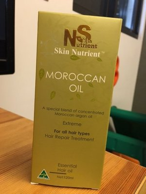 澳洲 Skin Nutrient 摩洛哥護髮油 Moroccan Oil 120ml