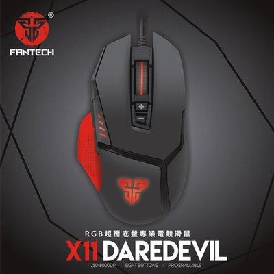 【現貨】ANCASE [ RGB電競滑鼠 ] FANTECH X11 DAREDEVIL 專業電競遊戲滑鼠