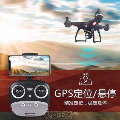 無人機 高清航拍機無人機4K專業高清航拍飛行器智能雙四軸遙控飛機婚慶戶外大型 SHNK