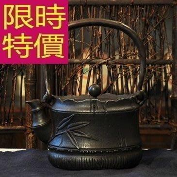 日本鐵壺-南部鐵器回甘必備送禮茶壺63f23[日本進口][米蘭精品]