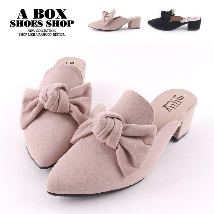 格子舖*【KG211】4.5CM穆勒鞋 百搭氣質蝴蝶結 絨面粗跟尖頭半包鞋 懶人鞋 MIT台灣製