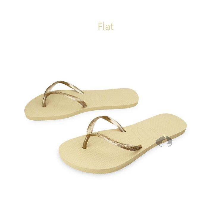 havaianas flat 短帶系列 經典沙金色 珠光 細鞋帶-阿法.伊恩納斯 巴西拖鞋 夾腳拖 新款試賣中 哈瓦仕