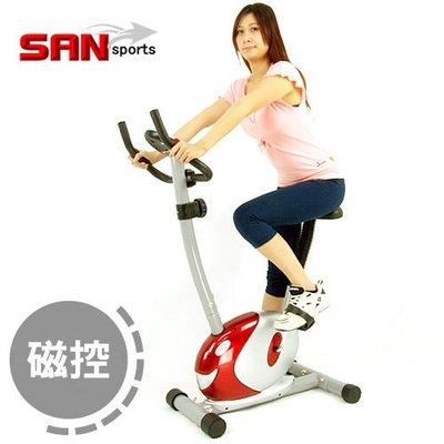 哪裡買⊙SAN SPORTS小鯨魚磁控健身車C121-360室內腳踏車.室內腳踏健身車運動健身器材推薦