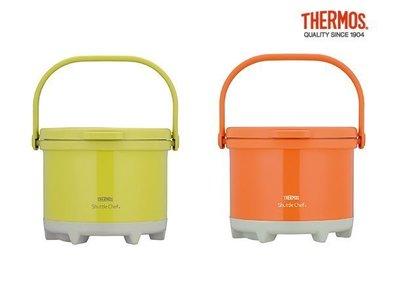 THERMOS膳魔師 彩漾燜燒鍋 RPE-3000 高優質複合不锈鋼悶燒鍋 調理鍋 3-5人用