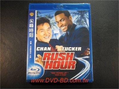 [藍光BD] - 尖峰時刻 Rush Hour ( 得利公司貨 )