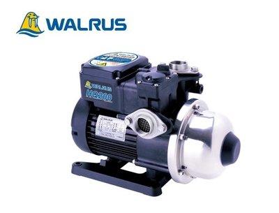 【 川大泵浦 】大井WALRUS HQ-200B 1/4HP電子穩壓加壓馬達 HQ200B (原HQ200)