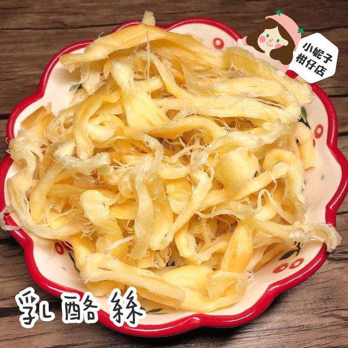 素食首選 ❤ 乳酪絲 220g