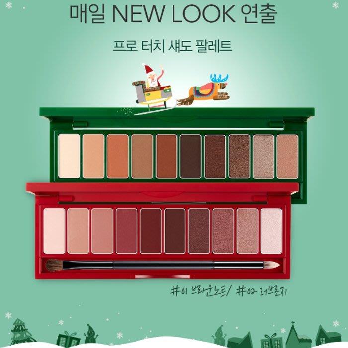 ? 韓國代購 Nature Republic 自然樂園 專業達人手技調色眼影盤 聖誕限量組