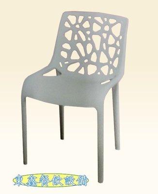 ~~東鑫餐飲設備~~  全新 B354-9 椅子 / 造型椅 / 餐用椅 / 休閒椅 / 小吃攤用椅