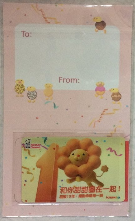 Mister Donut 7-11 甜甜圈《 MD 十週年紀念卡 icash 卡 2.0 》 回數票 郵票 悠遊卡 參考
