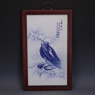 【三顧茅廬 】民國青花手繪一葦渡江達摩瓷板畫王步款 家藏古瓷器古玩古董收藏品