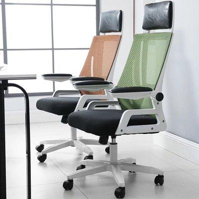 電腦椅家用懶人辦公椅轉椅老闆椅現代簡約座椅升降電競椅遊戲椅子