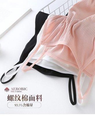 工字背心大尺碼夏季薄女士打底衫小背心吊帶內衣純色棉內搭修身上衣外穿螺紋汗衫