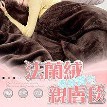 台灣現貨+開箱影片🔥法蘭絨毯 被子 雙人被 寶寶毯 寵物毯 冷氣毯薄毯 毛毯 法蘭絨 珊瑚絨 寢具 親膚毯 毯子 毯