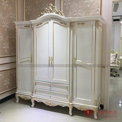 [紅蘋果傢俱] MDF-115 新古典系列 衣櫃 歐式四門衣櫃 實木衣櫃 歐式衣櫃 衣櫥